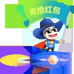 四川网络公司